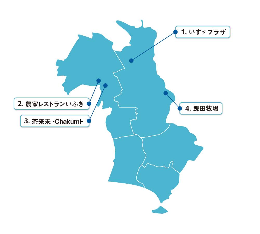 北部レポート地図