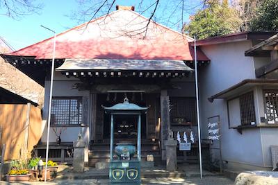 法華山 示現寺