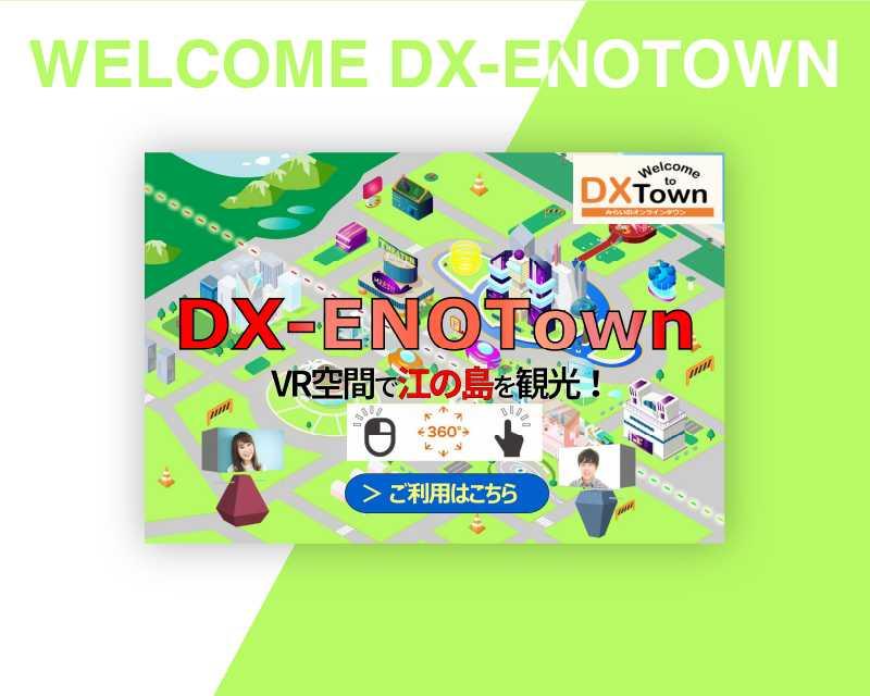 DX Enotown