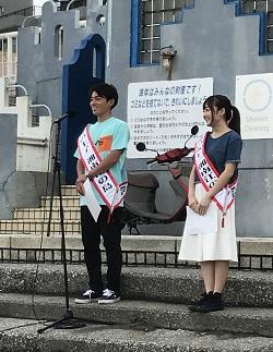 小田急・江ノ電クリーンキャンペーン(王子活動日記)