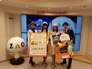 湘南地区キャンペーン(女王活動日記)
