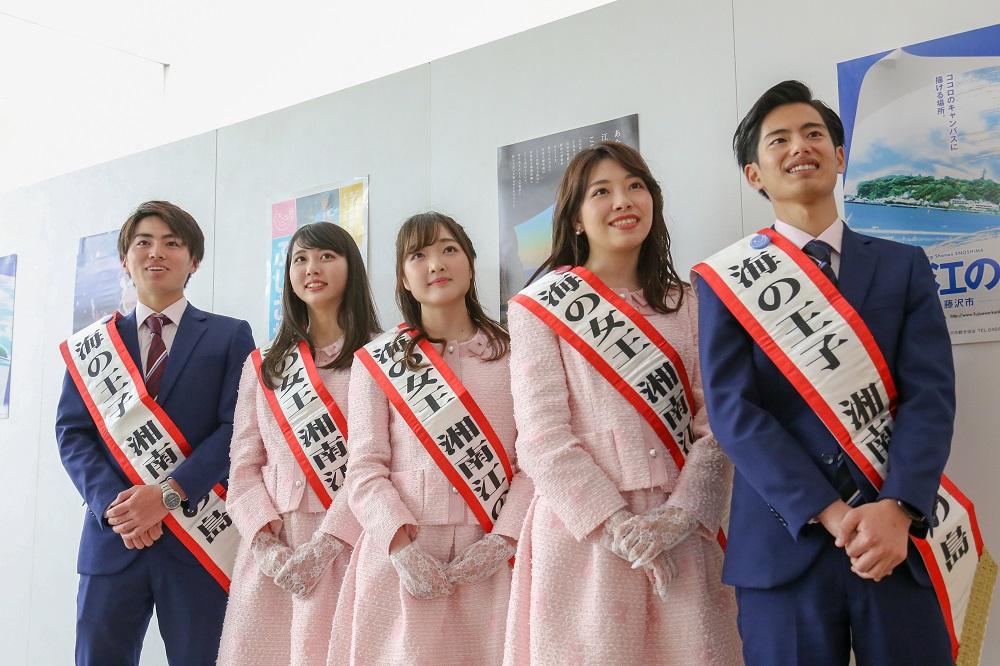 2019コンテスト<br>(女王活動日記)