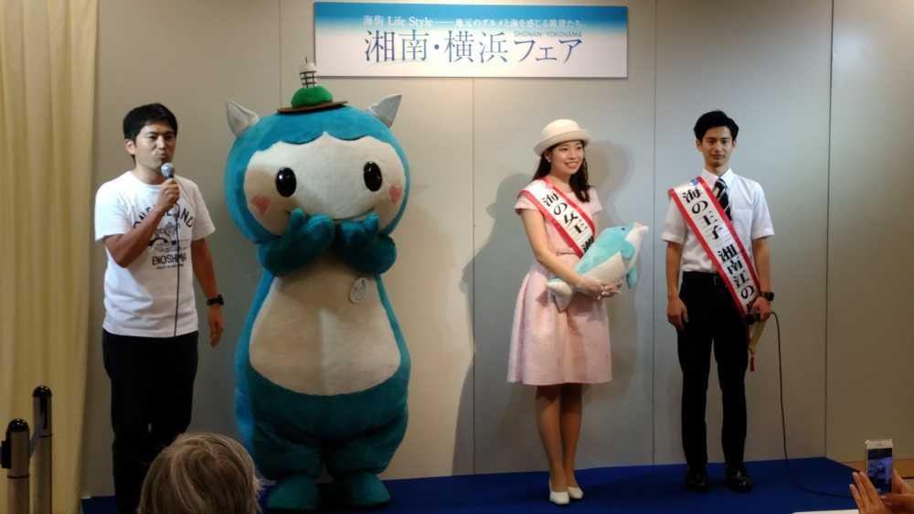 高島屋キャンペーン<br>(王子活動日記)