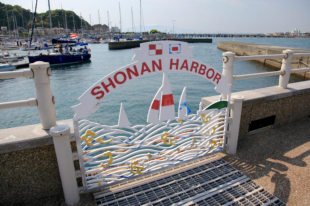 湘南港(江の島ヨットハーバー)