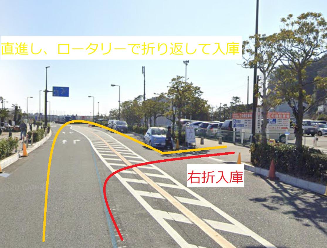 江の島駐車場へのマップ